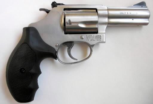 handheld-gun