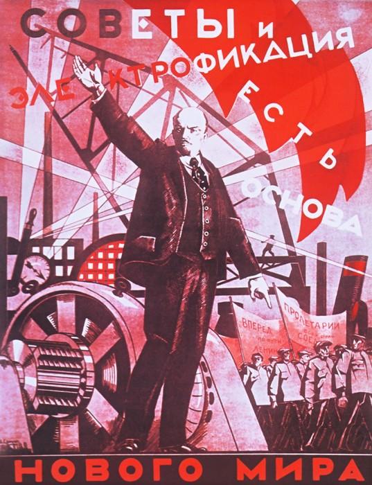 urss_soviet_poster_03